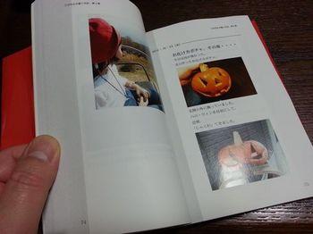 20130824_210116.jpg